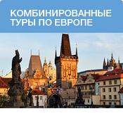 Фото Карлов Мост Прага